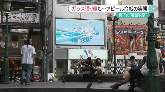 【放送事故画像】テレビでパンチラの期待値が高めな女性タレント達ww 03