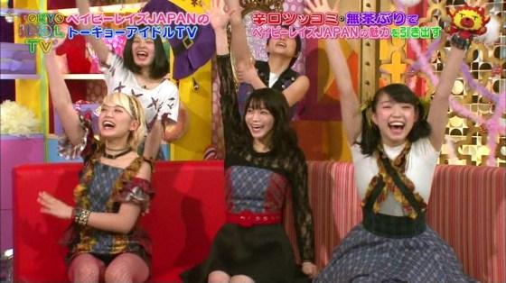 【放送事故画像】テレビでパンチラの期待値が高めな女性タレント達ww 10