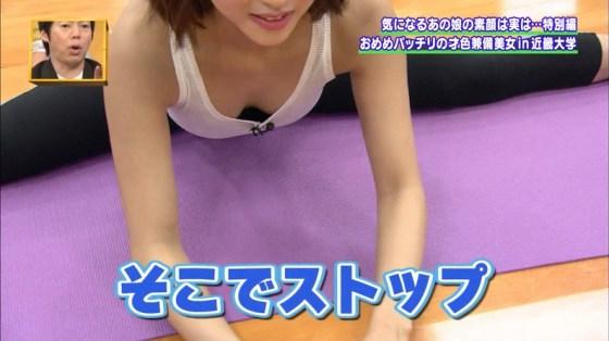 【谷間キャプ画像】テレビで胸ちら連発させる女達の乳房がはっきり映されるww