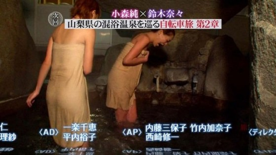 【温泉キャプ画像】温泉レポでバスタオルからはみ出す乳房がエロくてたまらんwww 22