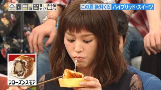 【擬似フェラ画像】食レポやってる女性タレントの口元と表情がエロくておもわず口マンコ犯したくなるww 09