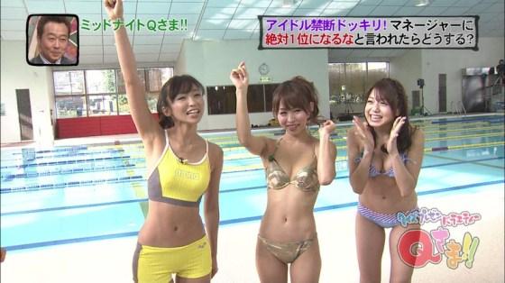 【水着キャプ画像】ビキニからオッパイはみ出しまくりの美女達がテレビに映ってるぞww 02