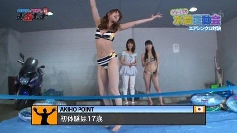 【水着キャプ画像】ビキニからオッパイはみ出しまくりの美女達がテレビに映ってるぞww 04