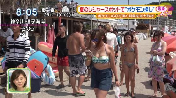 【水着キャプ画像】ビキニからオッパイはみ出しまくりの美女達がテレビに映ってるぞww 16