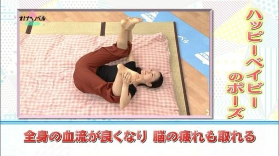 【お尻キャプ画像】ピッチピチのスパッツ履いてヨガやストレッチしてる女のお尻がタマランくらいエロいww 16