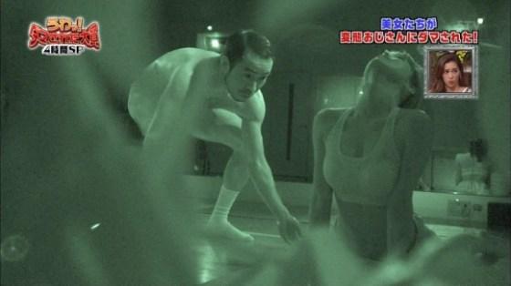 【谷間キャプ画像】あざとく胸元空けてテレビでガンガンに谷間強調してくるタレント達ww 13