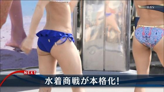 【お尻キャプ画像】テレビでプリップリのお尻が映ると思わず股間がピクつくんだがww 02