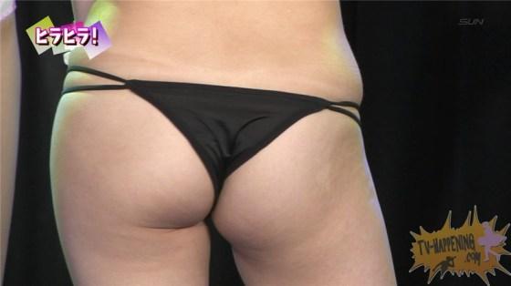 【お宝エロ画像】ケンコバのバコバコTVで乳首にシール張った女が思いっきりお股広げてるぞwww 23