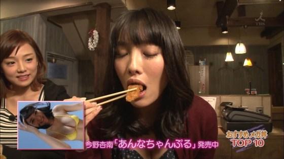 【擬似フェラ画像】エロすぎる顔で食レポする女子アナ達のこの表情を見てやってくれwww 03