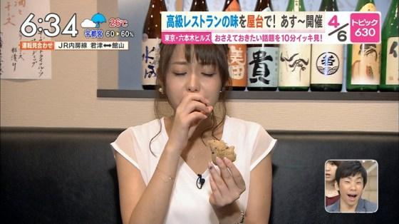 【擬似フェラ画像】エロすぎる顔で食レポする女子アナ達のこの表情を見てやってくれwww 22