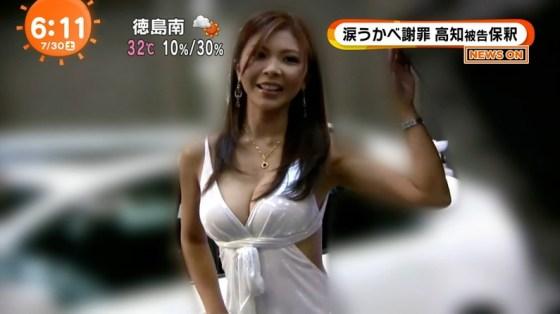 【胸ちらキャプ画像】チラッと見えるからこそエロい、タレントさん達のオッパイww 07
