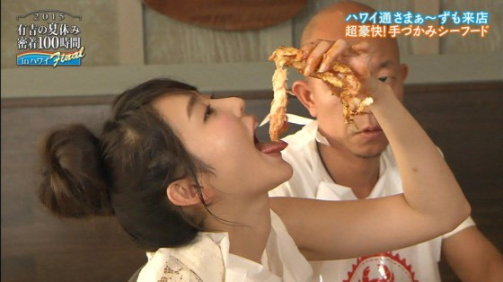 【擬似フェラキャプ画像】性欲の溜まってるタレント達が食レポで卑猥な顔しちゃってるww 07