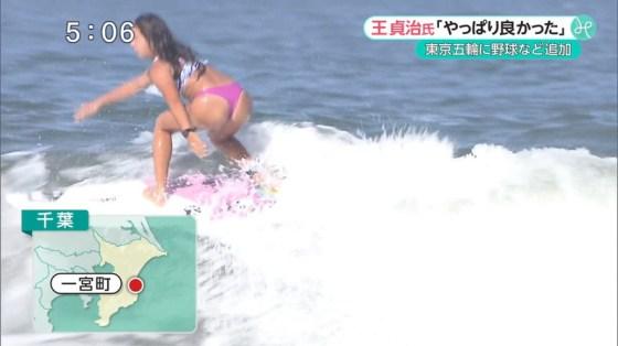 【お尻キャプ画像】水着でテレビに映る美女達の尻肉がはみ出し過ぎてえらいこっちゃやでwww 18