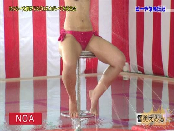 【お宝エロ画像】女優だらけのスカパー水泳大会で美女達が乳首刺激されて感じまくるww(ビーチク水鉄砲編) 21