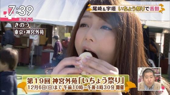 【擬似フェラキャプ画像】女子アナやアイドルって食レポの時にわざとこんなエロい顔してるのか?ww 20