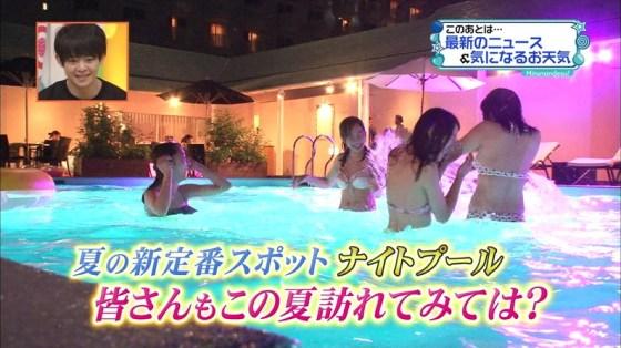 【水着キャプ画像】素人から女子アナやアイドルまでテレビでエロい水着でオッパイ強調しまくりンゴww 16