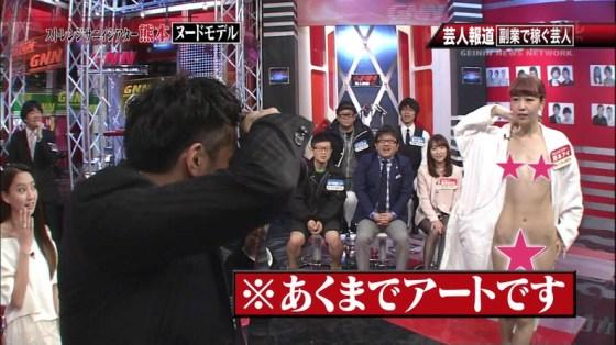 【テレビキャプ画像】不覚にも女芸人の身体で勃起してしまうワンシーンがこちらww 15
