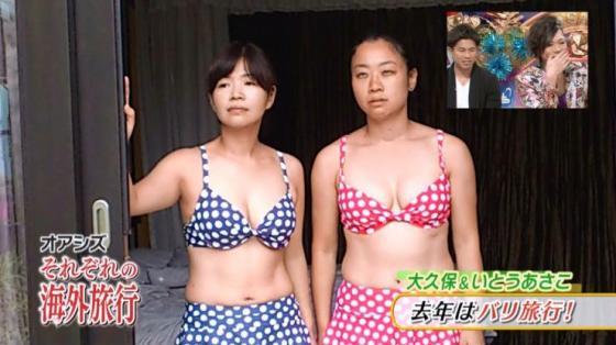【テレビキャプ画像】不覚にも女芸人の身体で勃起してしまうワンシーンがこちらww 16