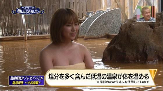 【温泉キャプ画像】美女の入浴してる姿ってやっぱり興奮するよなww 07