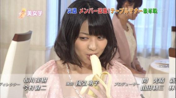 【擬似フェラ画像】美味しさを伝えてくれてるんだけど、どぉしてもエロい顔に見えてしまう女子アナ達の食レポシーンww 09