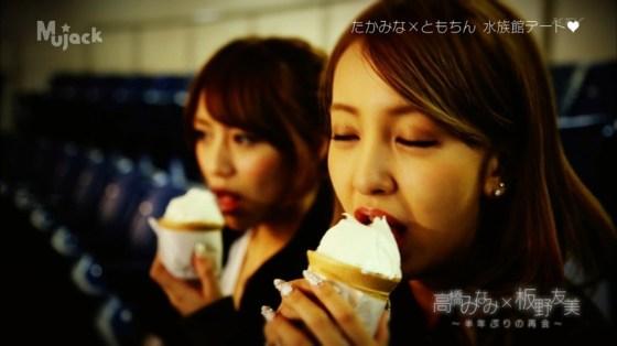 【擬似フェラ画像】食レポと言いつつ卑猥な顔をテレビに晒される女子アナやアイドル達ww 19