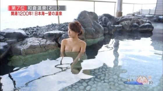 【温泉キャプ画像】安定の視聴率を誇る温泉レポ!そのわけはやっぱりオッパイ??ww 15