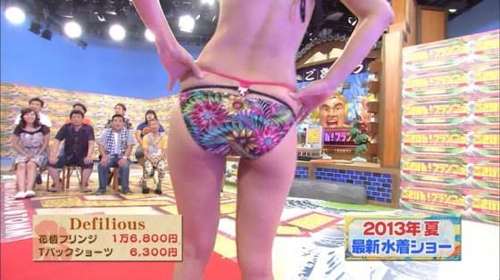【お尻キャプ画像】テレビに映った水着美女達のハミ尻がエロくてたまらない件ww 20