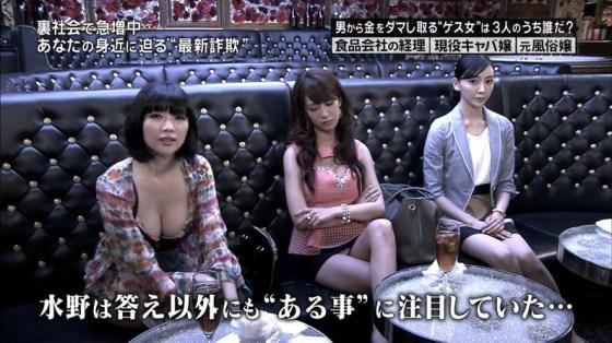 【胸ちらキャプ画像】セクシーな胸元ちらつかせて視聴率稼ごうと必死なタレント達の胸ちらw 05