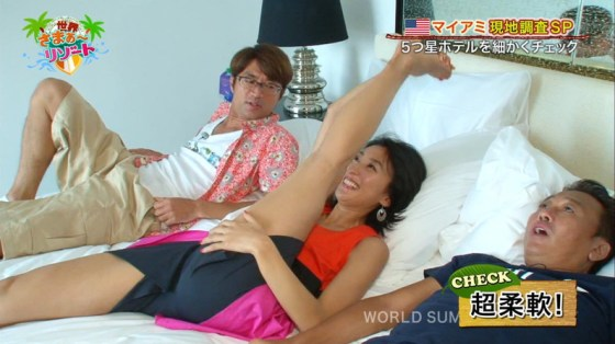 【太ももキャプ画像】美脚自慢の綺麗な脚のタレント達がパンチラ寸前まで太もも露しまくりww 17
