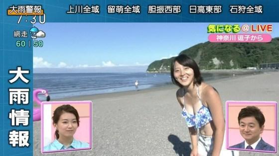 【水着キャプ画像】夏は美女のオッパイアピール期間wエロいオッパイ思う存分テレビでアピールww 05