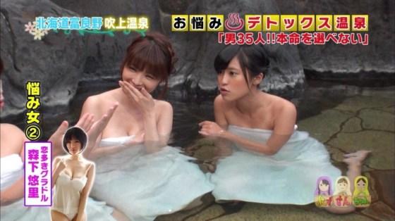【温泉キャプ画像】タレントの入浴シーンが見れる貴重な温泉レポ!エロい裸体画安易に想像できちゃうw 21