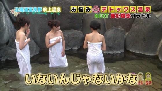 【温泉キャプ画像】タレントの入浴シーンが見れる貴重な温泉レポ!エロい裸体画安易に想像できちゃうw 22