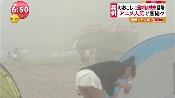 【放送事故画像】テレビに映された素人がエロかった! 13