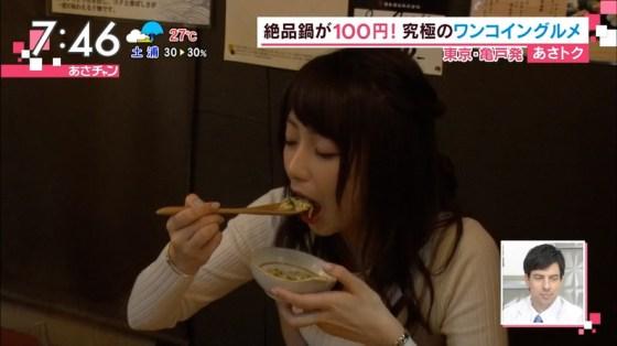 【擬似フェラキャプ画像】美味しそうにチンコ咥えてる姿が想像できちゃうタレント達のエッチな食レポww