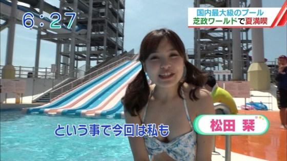 【水着キャプ画像】テレビでたわわなオッパイが水着からこぼれそうになってる巨乳娘達www 15