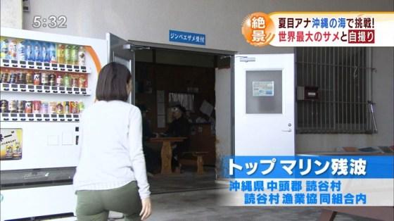 【お尻キャプ画像】女子アナの綺麗なヒップラインが丸わかりのピタパンお尻がエロッww 21