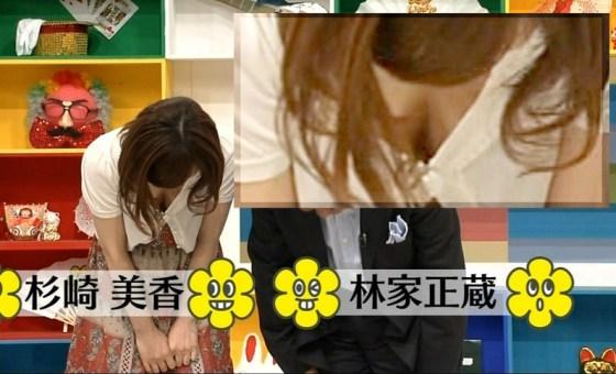 【谷間キャプ画像】エロすぎる谷間をテレビで見せまくってるオッパイタレント達ww 12