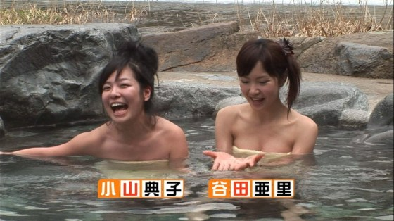 【温泉キャプ画像】テレビでオッパイ半分さらけ出した美女達の入浴姿を見てやってくれwww 18