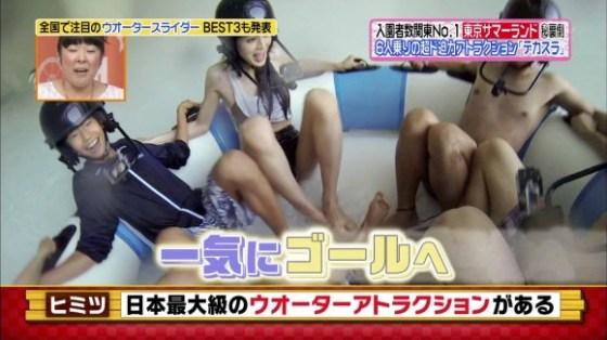 【美脚キャプ画像】テレビで美女達が可愛いあんよを露出しまくりで、舐め回したくなるww 17