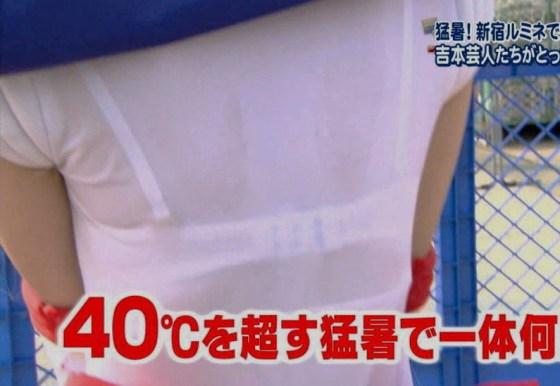 【透けブラキャプ画像】暑いからってそんな薄着してたらテレビなのにブラジャー透けて見えちゃってますよw 18