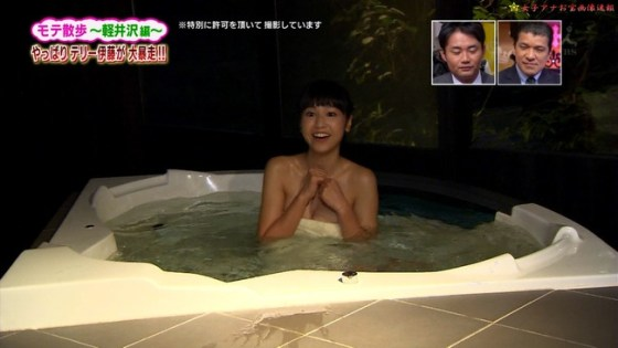 【温泉キャプ画像】美女の入浴シーンなんてめったに見れるもんじゃないんだからしっかり目に焼き付けとかないとw 03