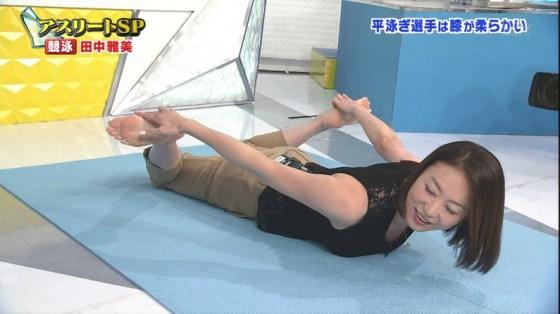 【足裏キャプ画像】この女性タレントの足の裏だったら舐めてもいい??ww 12