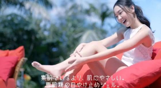 【足裏キャプ画像】この女性タレントの足の裏だったら舐めてもいい??ww 23