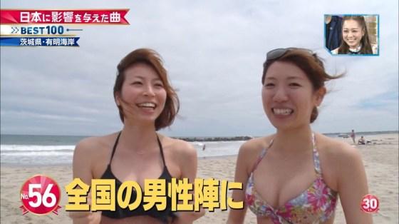 【水着キャプ画像】この夏もそろそろ終わるし水着美女も見納めかな?この夏テレビに映った水着美女達w 23