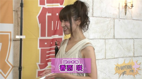 【お宝エロ画像】ケンコバのバコバコTVでデカ尻美女のTバックがやばいwその他、透け透け下着美女も現るw 43