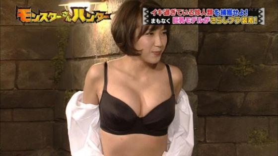 【下着キャプ画像】タレント達が下着姿でテレビに出た結果wwエロすぎだろw 13