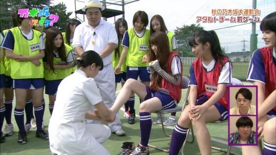 【太ももキャプ画像】やっぱり綺麗な脚の女の子が足露出してたら目を奪われるなw 02