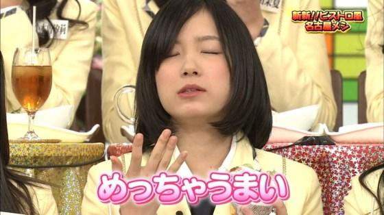 【逝き顔キャプ画像】タレント達がたまにテレビでエクスタシーに達して逝ちゃってるんだがこの顔大丈夫?ww 15