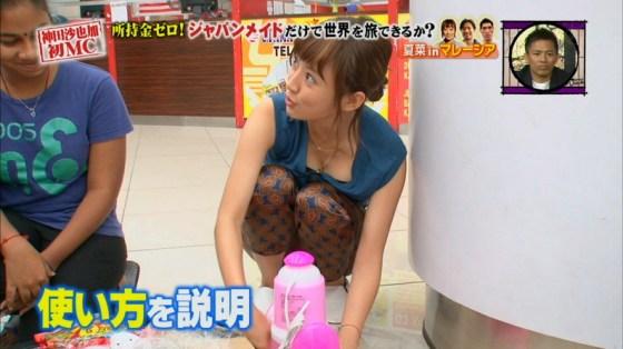 【胸ちらキャプ画像】最近の女子アナってすぐ前屈みになってオッパイ見せてくれると思わない?ww