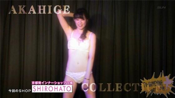 【お宝キャプ画像】ケンコバのバコバコTVでアナル見えそうな透け透け下着の美女が登場ww 10